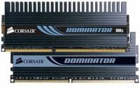 Corsair Twinx Dominator 4096MB DDRII 1066MHz CL5 (2x2GB)