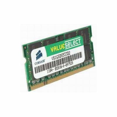 CORSAIR 1GB DDR2 667MHz CL5 SO-DIMM (VS1GSDS667D2)